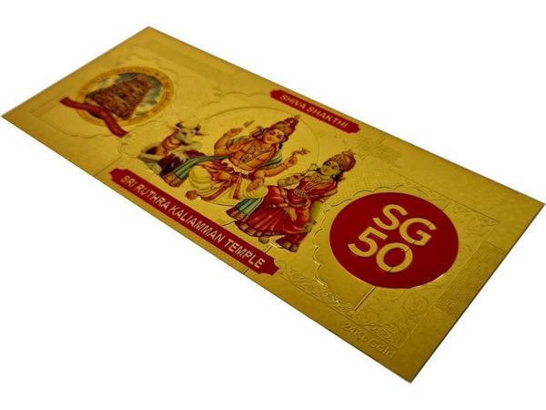 Picture of Gold Deepavali Money Envelope