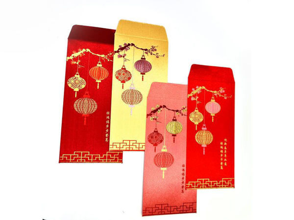Picture of Fully Customized Angpao  (Money Envelope)