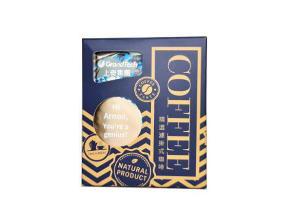 Picture of Fully Personalised Individual Coffee Packets
