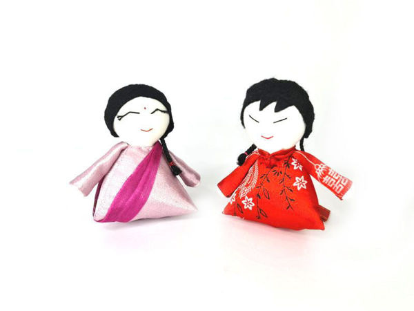 Picture of Heartgifts Dolls