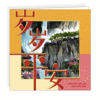 Picture of 2021 Chinese New Year Cards (Bundle of 6 Different Designs)