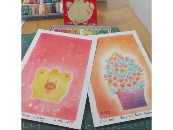 Picture of Soft Pastel Nagomi Art