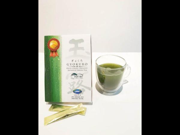 Picture of Special Premium Grade Gyokuro Tea (30 sachets)