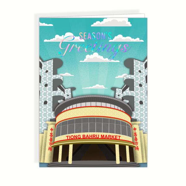 Picture of Animated e-Card: Tiong Bahru Market (2020)