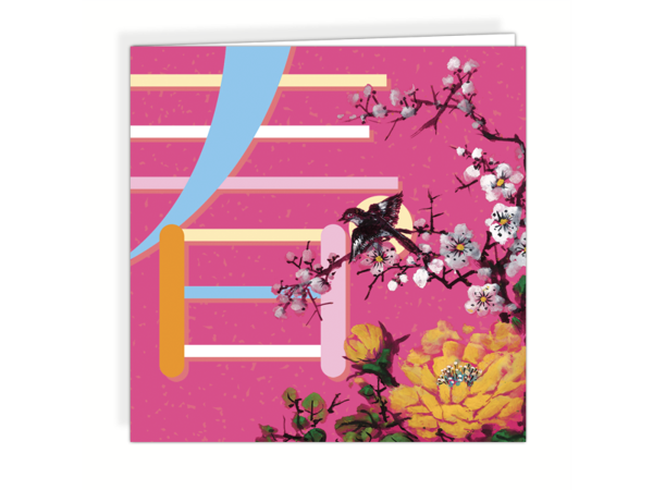 Picture of Animated e-Card: Spring is Here (2021)