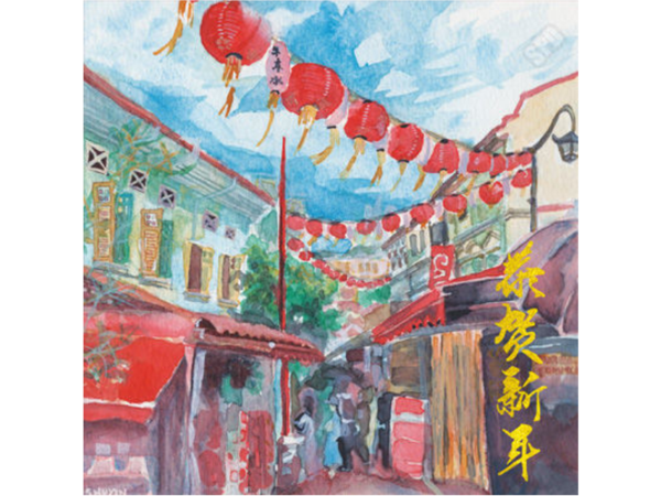 Picture of CN16-15 Celebrations in Chinatown