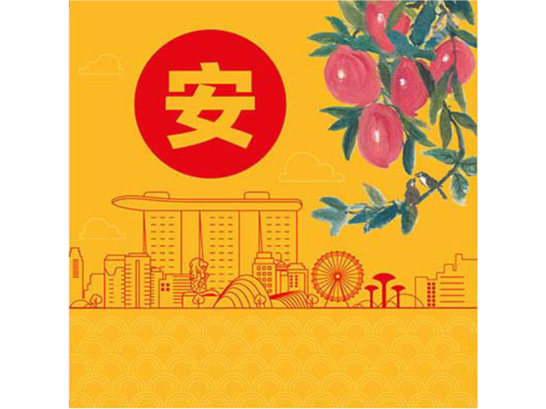 Picture of CN20-04 Peace & Prosperity