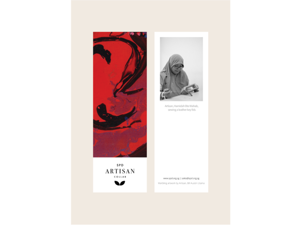 Picture of Marbled Gift Card (bookmark size)