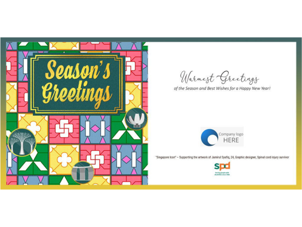 Picture of Static e-Card