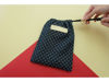 Picture of Polka Drawstring Pouch