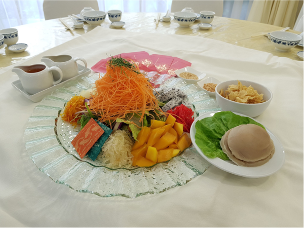 Picture of Yusheng