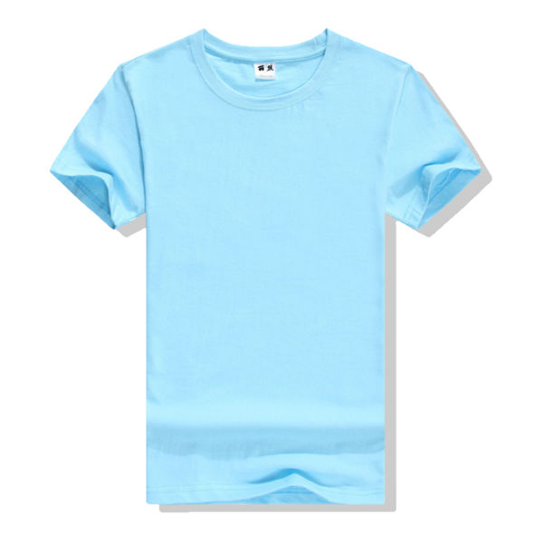 Picture of Cotton T-shirt