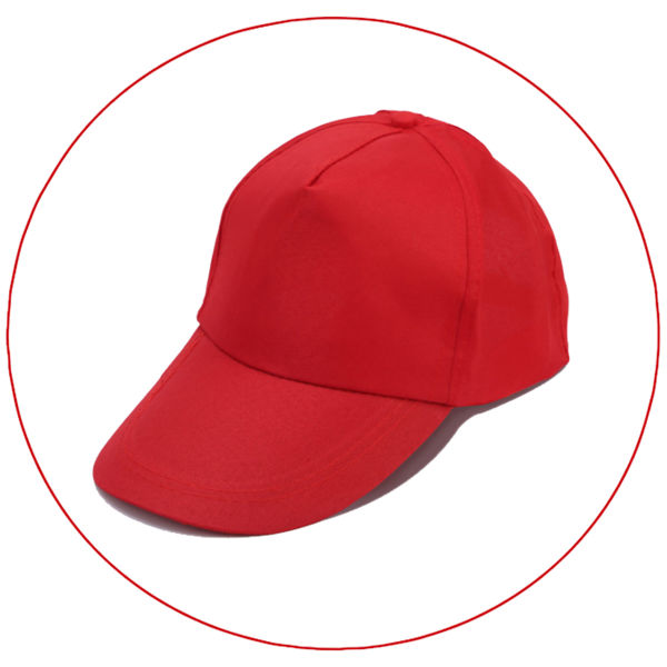 Picture of Polyester Sports Cap