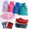 Picture of Drawstring Pouch