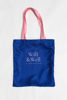 Picture of Wear The Difference Tote Bag