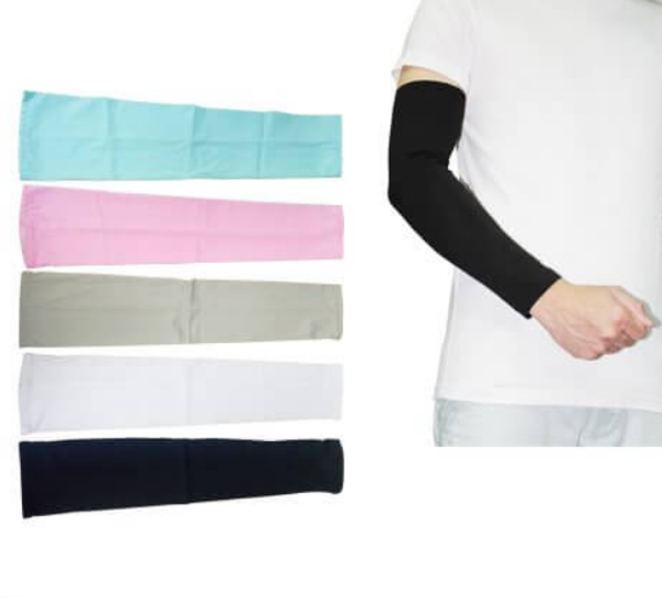 Picture of Arm Sleeves