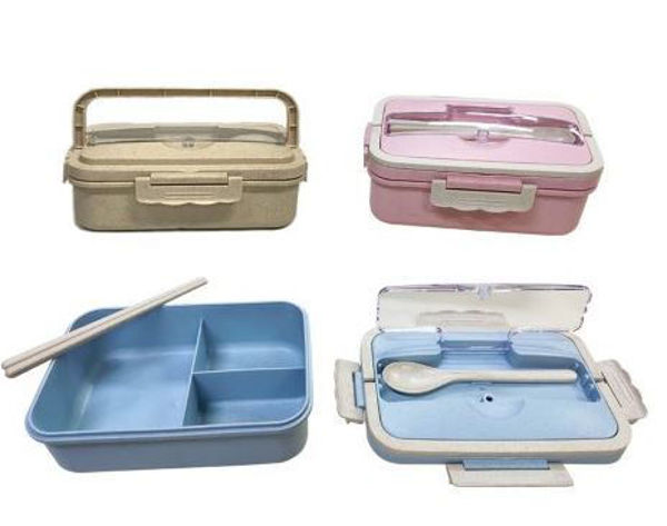 Picture of Wheat Straw Bento Lunch Box with handle c/w spoon & chop sticks