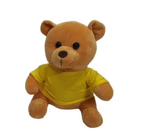 Picture of 20cm Brown Teddy Bear