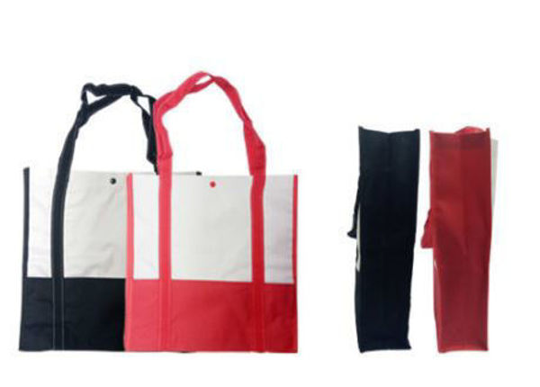 Picture of 600D 2-Tone Carrier Bag
