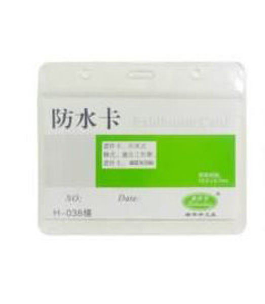 Picture of PVC Transparent Card Holder w/zip lock