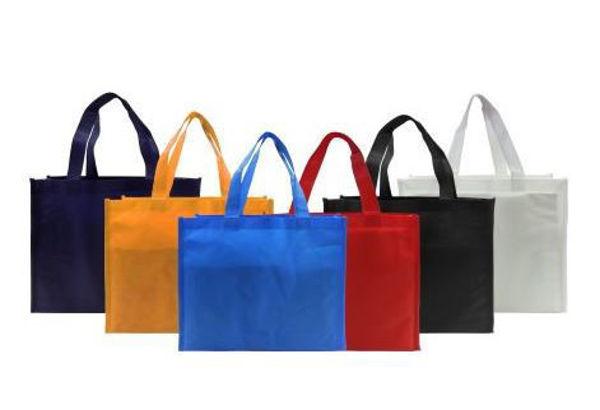 Picture of 80gsm Non-Woven Bag (39cm x 35cm x 9cm)