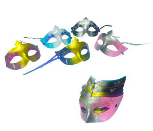 Picture of Party Mask  (18cm x 8cm)