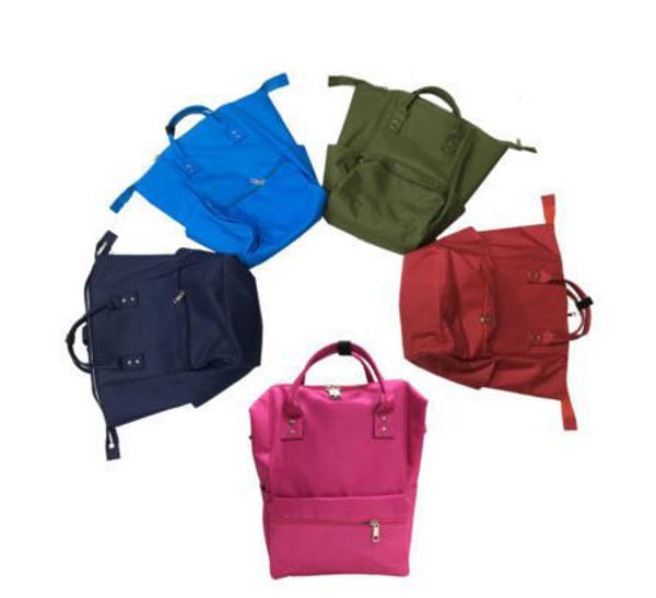 Picture of 600D Nylon Backpack w/210D Inner Lining