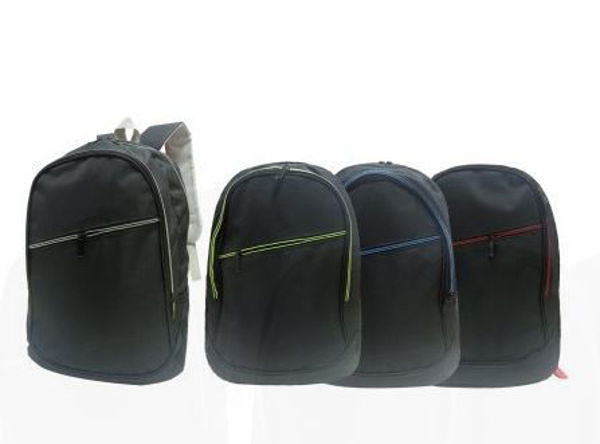 Picture of 600D Laptop Backpack with 3-zip compartments  and 2 side pockets