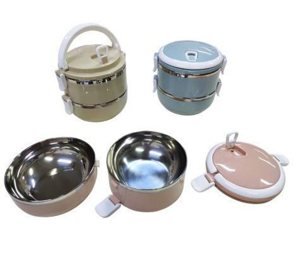 Picture of 2-Tier Stainless Steel Lunch Box (Gloss finishing)