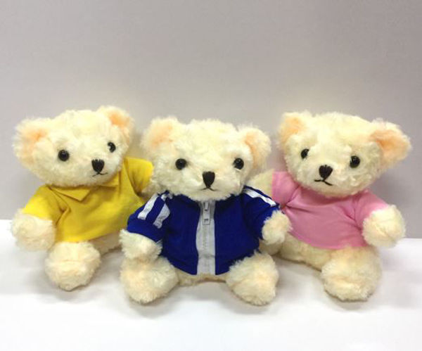 Picture of 17cm Teddy Bear Polo Tee