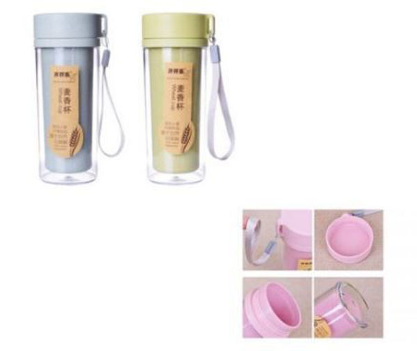 Picture of Eco friendly bottle with strap