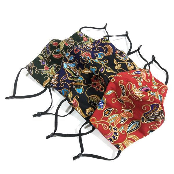 Picture of Batik Face Mask